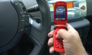 Cómo lograr una conducción segura