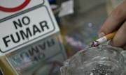 OMS busca prohibir publicidad de tabaco en el mundo